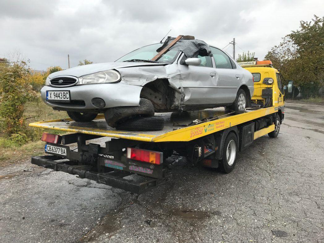 Репатриране на катастрофирал автомобил