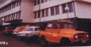 Инвентар на Пътна помощ