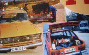 Пътна помощ - москвич