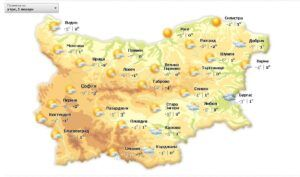 Времето 5 януари 2019 - Пътна помощ София
